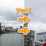 出張先の福岡でハッピーメールを使ったら即ヤリできた!福岡の女は即ヤレる?